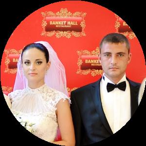 Даниела и Алексей